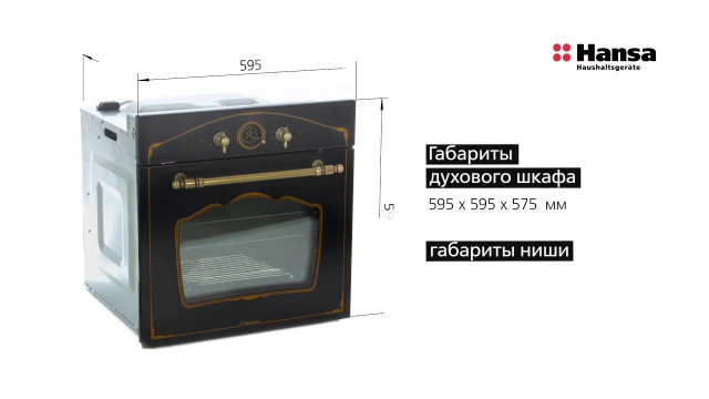 Встраиваемый духовой шкаф Hansa BOEA68229 Черный - delonghi.ru – видео 2