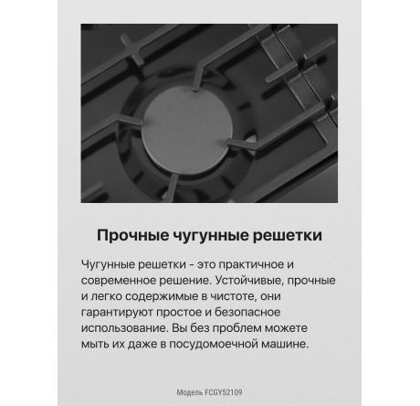 Газовая плита Hansa FCGY52109 Слоновая кость - hansa.ru – фото 7