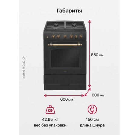Газовая плита Hansa FCGA62109 Черный - hansa.ru – фото 4