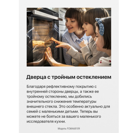 Плита комбинированная Hansa FCMA68109 Черный - hansa.ru – фото 6