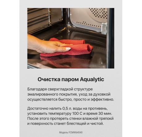 Плита комбинированная Hansa FCMW64040 Белый - hansa.ru – фото 7