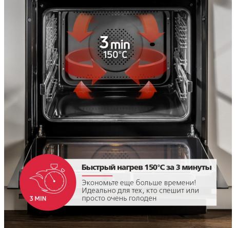 Духовой шкаф Hansa Baking Pro BOESS697622 Черный - hansa.ru – фото 22