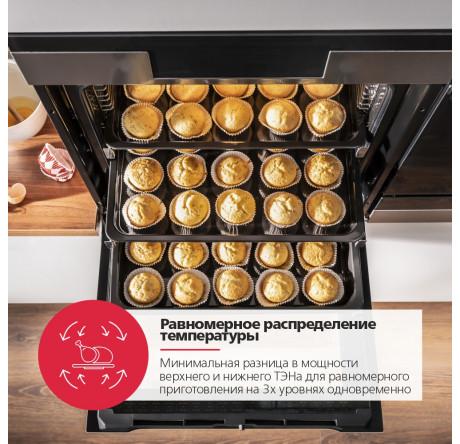 Духовой шкаф Hansa Baking Pro BOEI694003 Нержавеющая сталь - hansa.ru – фото 11